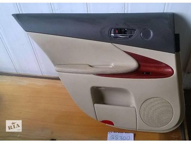 продам Б/у карта двери задняя правая и левая для седана Lexus GS 300 2007г бу в Киеве