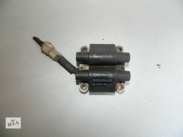 Б/у катушка зажигания для легкового авто Subaru Legacy 2.0 1991-1994г.- объявление о продаже  в Буче (Киевской обл.)