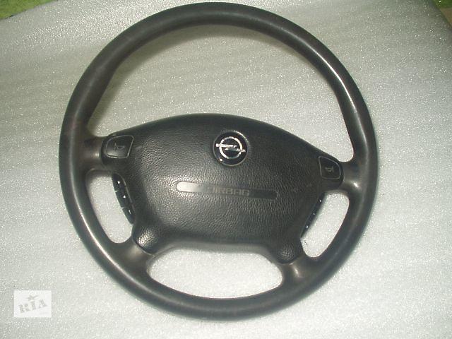 купить бу Б/у Кермо  Opel Omega B з Airbeg , сигнал ,кнопки управління , хороший стан , доставка . в Тернополе
