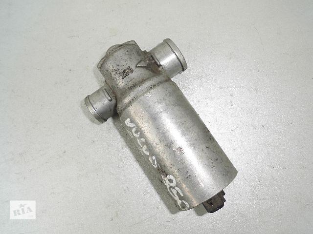 бу Б/у клапан холостого хода для легкового авто Volvo 850 2.0,2.3,2.4,2.5. в Буче