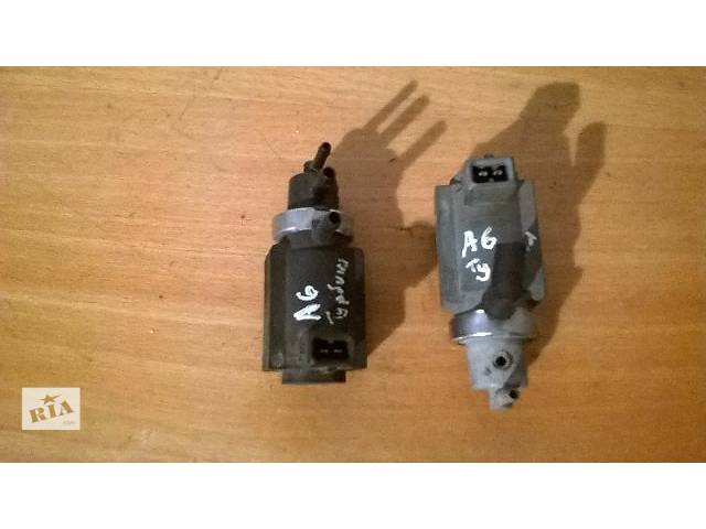 бу Б/у клапан пневматический (вакуумное управление турбиной) для универсала Audi A6 С 5 1999,2000г в Киеве