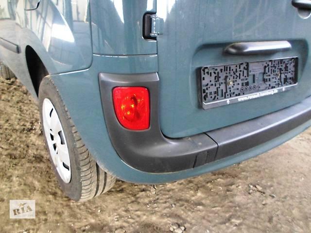 бу Б/у Клык бампера для Renault Kangoo,Рено Канго,Кенго2 1,5DCI K9K 2008-2012 в Рожище