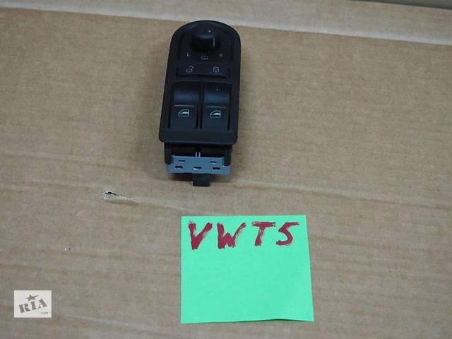Б/у кнопка аварийки для легкового авто Volkswagen T5 (Transporter)- объявление о продаже  в Львове