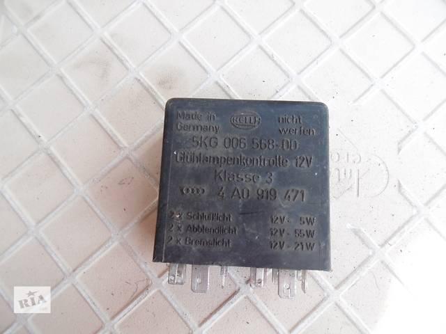 Б/у кнопка выключения электростеклоподъемника для легкового авто Audi- объявление о продаже  в Дубно (Ровенской обл.)