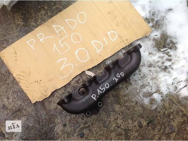 Б/у коллектор выпускной для легкового авто Toyota Land Cruiser Prado- объявление о продаже  в Ровно