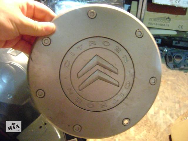 купить бу Б/у колпак на диск для легкового авто Citroen Berlingo в Костополе
