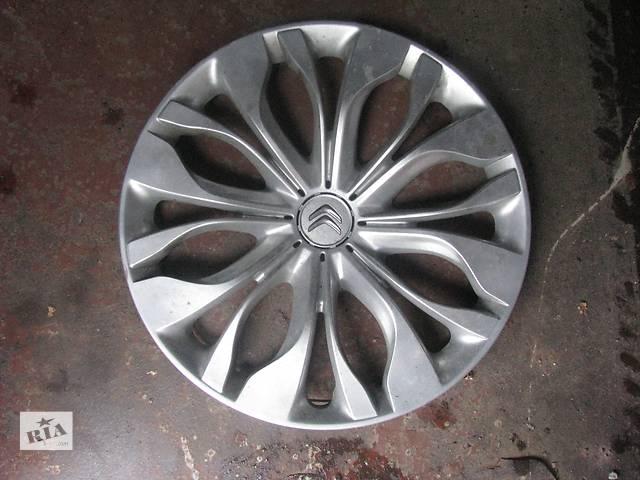 продам Б/у колпак на диск для легкового авто Citroen C4 бу в Днепре (Днепропетровске)