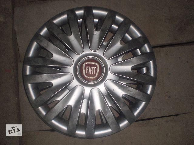 купить бу Б/у колпак на диск для легкового авто Fiat  2007 в Киеве