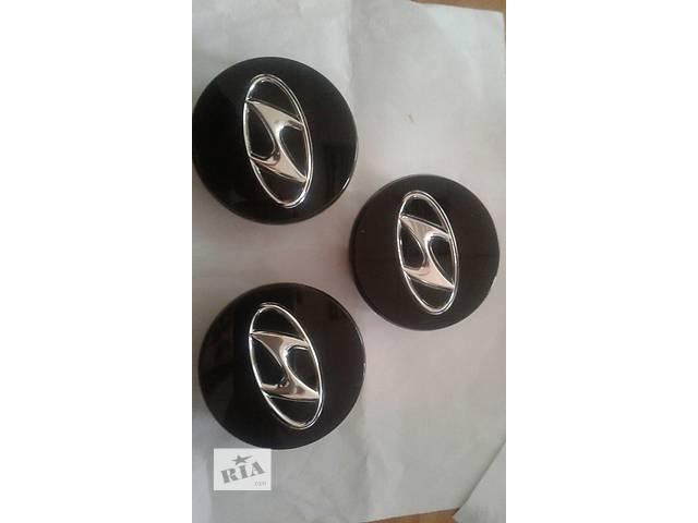 Б/у колпак на диск для легкового авто Hyundai Santa FE 2013- объявление о продаже  в Ровно