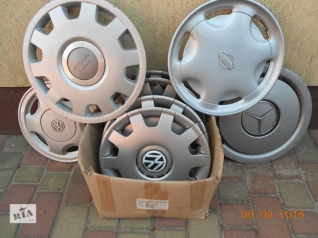 бу Б/у колпак на диск для универсала Volkswagen в Владимир-Волынском