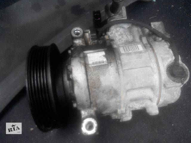 купить бу Б/у комплект кондиционера для легкового авто Audi A6 в Львове