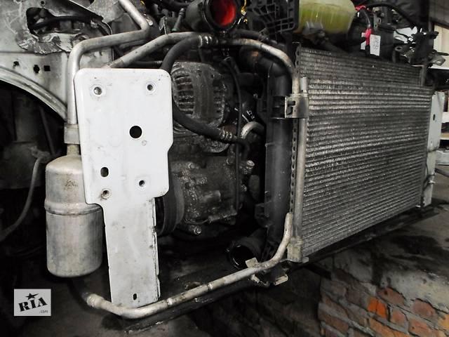 Б/у Комплект кондиционера Renault Рено Кенго, Меган2, Сценик 1,5 DCI- объявление о продаже  в Луцке