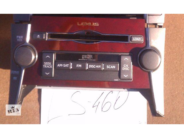 продам б/у автомагнитола ресивер (радио) 8612050J20 для седана Lexus LS 460 /460L/600HL 2007г бу в Киеве