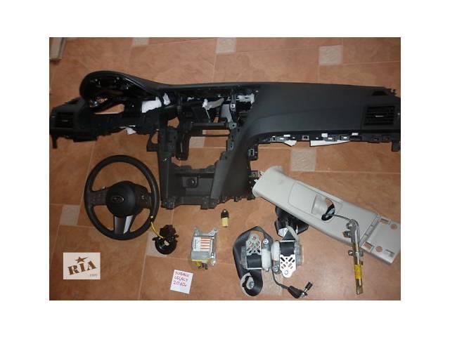 продам Б/у Компоненты кузова Система безопасности комплект Легковой Subaru Outback бу в Киеве
