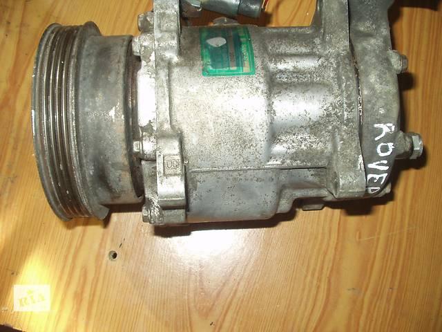 Б/у Компрессор кондиционера Rover ,№ JPB 100760 , 3647806824 ,хорошее состояние , гарантия , доставка .- объявление о продаже  в Тернополе