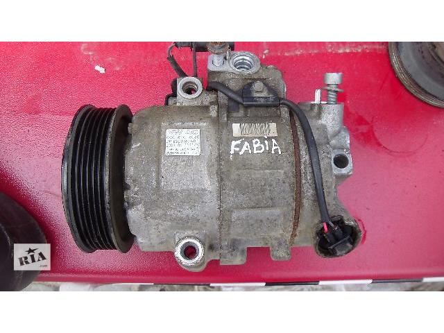 купить бу Б/у компрессор кондиционера для легкового авто 1.2бензин Skoda Fabia в Коломые