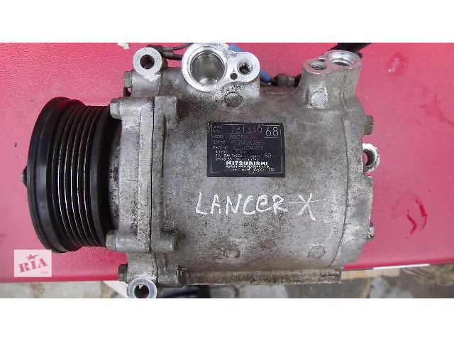 продам Б/у компрессор кондиционера для легкового авто 2.0бензин Mitsubishi Lancer X 2007 бу в Коломые