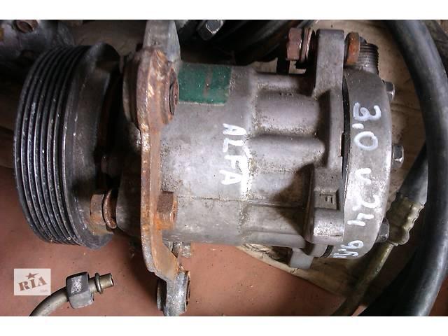 бу Б/у компрессор кондиционера для легкового авто Alfa Romeo 164 в Ровно