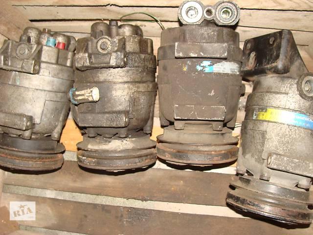 продам Б/у компрессор кондиционера для легкового авто Daewoo Lanos бу в Черкассах