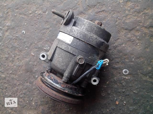 бу Б/у компрессор кондиционера для легкового авто Daewoo Lanos в Черкассах