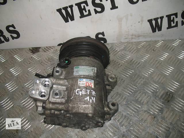 продам Б/у компрессор кондиционера для легкового авто Hyundai Getz бу в Луцке