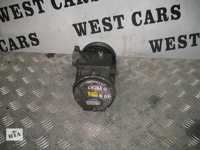 Б/у компрессор кондиционера для легкового авто Kia Cerato- объявление о продаже  в Луцке