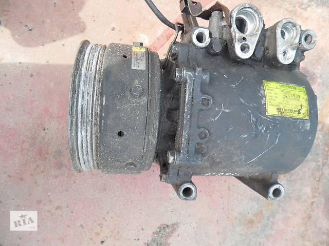 бу Б/у компрессор кондиционера для легкового авто Mitsubishi Carisma в Дубно