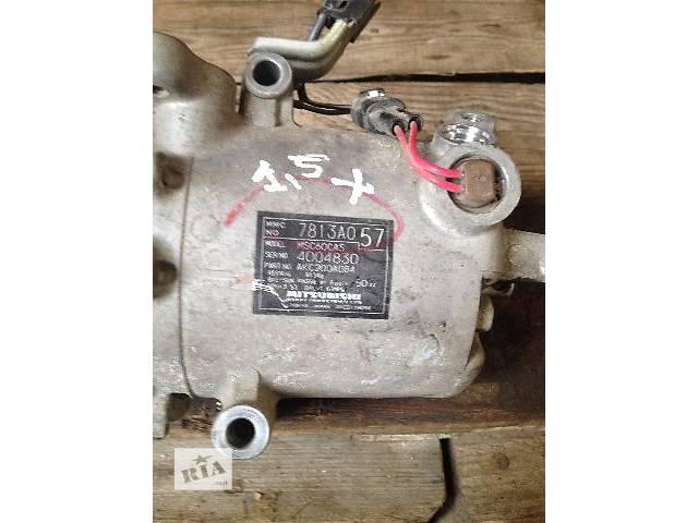 купить бу Б/у компрессор кондиционера для легкового авто Mitsubishi Lancer X в Ровно