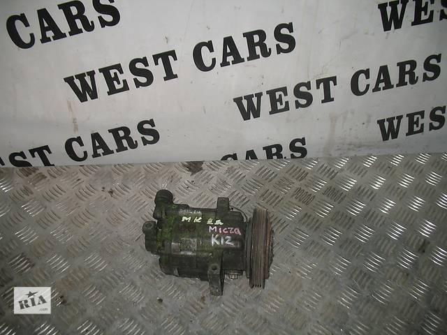 продам Б/у компрессор кондиционера для легкового авто Nissan Micra бу в Луцке