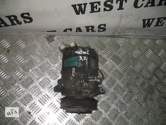 Б/у компрессор кондиционера для легкового авто Opel Vectra C- объявление о продаже  в Луцке
