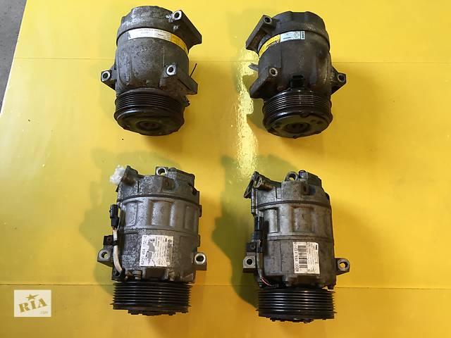 купить бу Б/у компрессор кондиционера для легкового авто Opel Vivaro в Ковеле