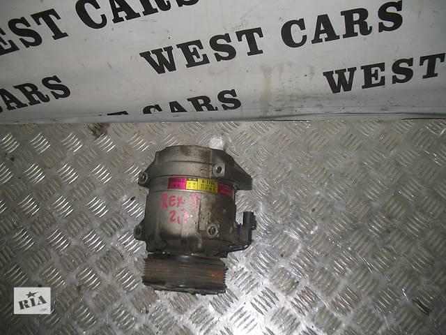 Б/у компрессор кондиционера для легкового авто SsangYong Rexton II- объявление о продаже  в Луцке