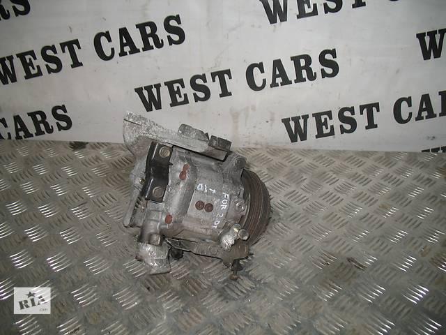 продам Б/у компрессор кондиционера для легкового авто Subaru Forester бу в Луцке
