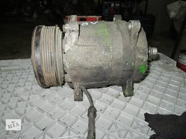 Б/у компрессор кондиционера для минивена Fiat Scudo- объявление о продаже  в Ровно