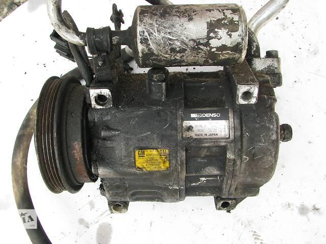 купить бу Б/у компрессор кондиционера Opel Omega B 2.5TD 1994-2003, GM90457635 в Броварах