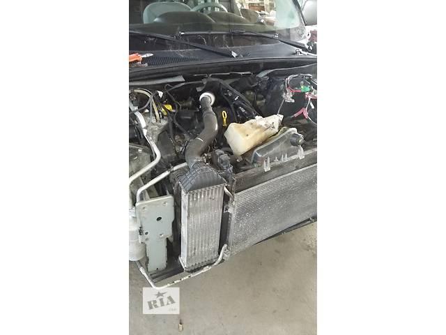 продам Б/у Кондиционер Комплект Renault Kangoo Кенго 1,5 DCI 2008-2012 бу в Луцке
