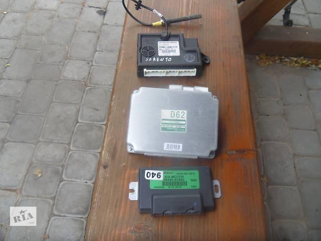 бу Б/у контролюючий елемент для легкового авто Kia Sorento 2008 в Коломые