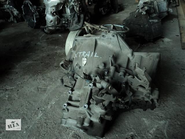 продам Б/у Коробка передач КПП Nissan X-Trail 2.0 бу в Киеве