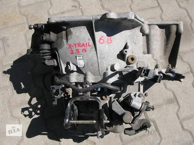 бу Б/у Коробка передач КПП Nissan X-Trail 2.5 в Киеве