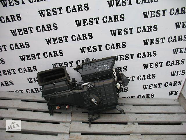 бу Б/у корпус печки для легкового авто Kia Cerato 2006 в Луцке