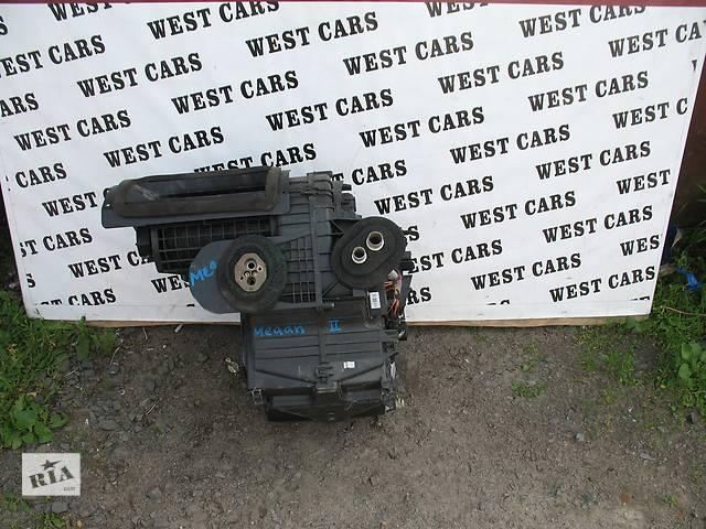 Б/у корпус печки для легкового авто Renault Megane II- объявление о продаже  в Луцке