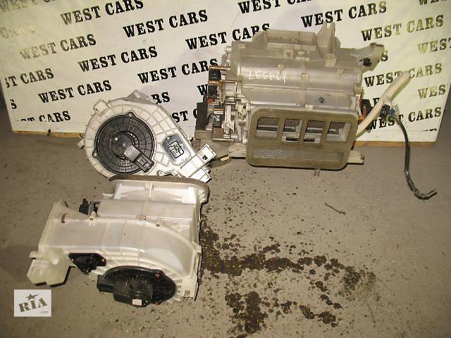 продам Б/у корпус печки для легкового авто Subaru Legacy 2006 бу в Луцке