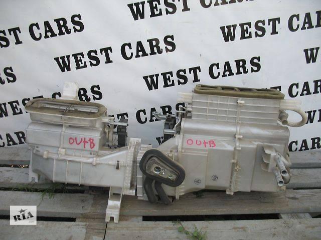 Б/у корпус печки для легкового авто Subaru Outback- объявление о продаже  в Луцке