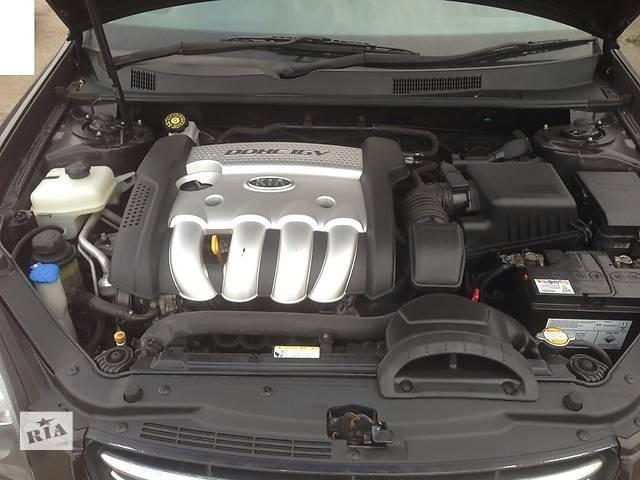 Б/у корпус под аккумулятор для легкового авто Kia Magentis 2006-2009 р- объявление о продаже  в Олевске