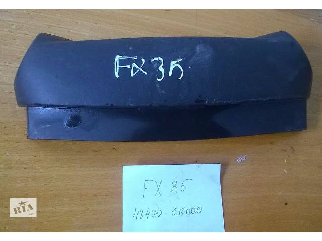 Б/у кожух рулевой колонки нижний 48470CG000 для кроссовера Infiniti FX 35 2007г- объявление о продаже  в Николаеве