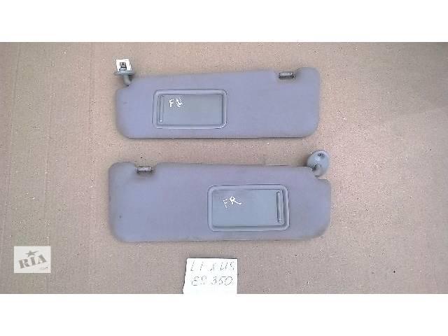 Б/у козырёк солнцезащитный 74310-33A50-B0 74320-33A40-B0 для седана Lexus ES 350 2007г- объявление о продаже  в Николаеве