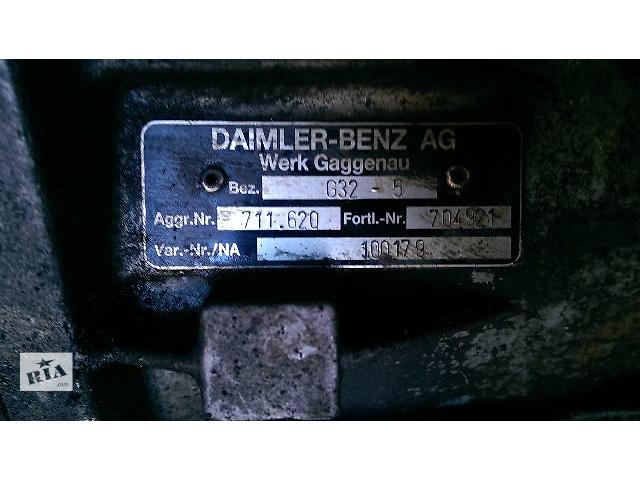 Б/у кпп для легкового авто Mercedes Sprinter 211- объявление о продаже  в Житомире
