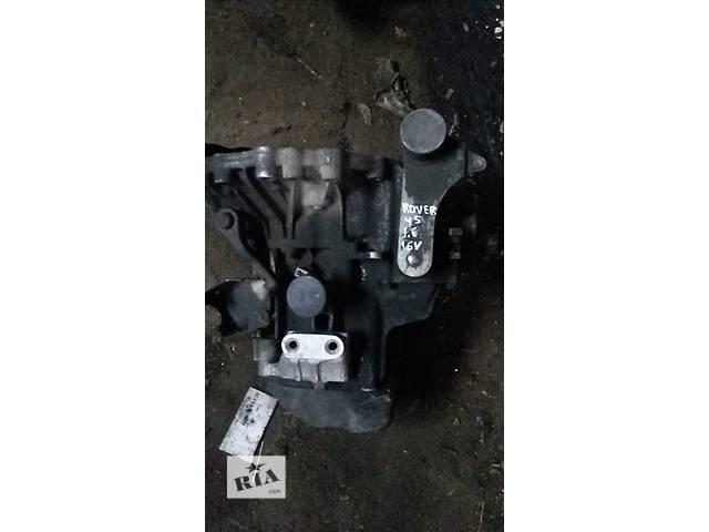 Б/у кпп для легкового авто Rover 45- объявление о продаже  в Тернополе