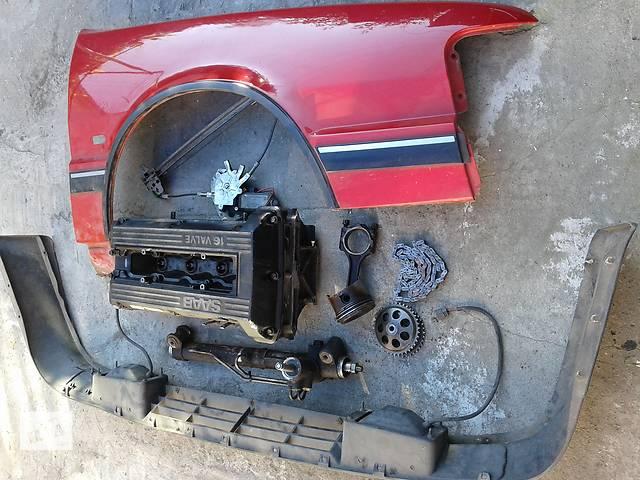 купить бу Б/у крыло переднее для хэтчбека Saab 9000 в Днепре (Днепропетровске)