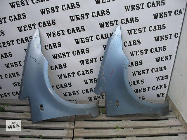 Б/у крыло переднее для легкового авто Ford C-Max- объявление о продаже  в Луцке
